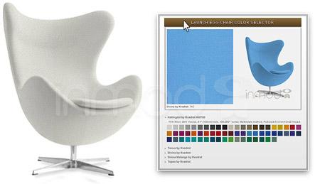 Arne Jacobsen Egg Chair   Custom Reproduction Available With Maharam /  Kvadrat Original Fabrics