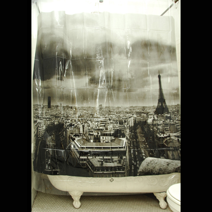 cool-shower-curtains.com